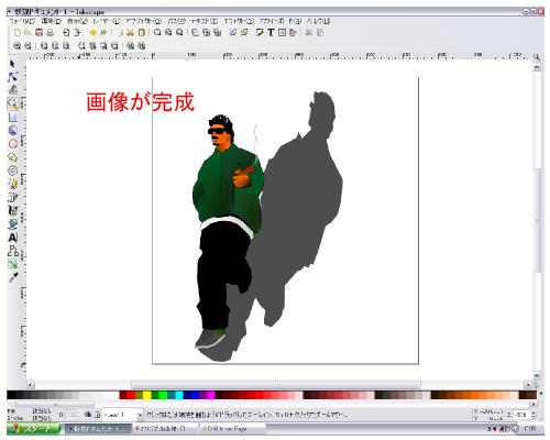 Inkscapeで作成した画像の保存方法